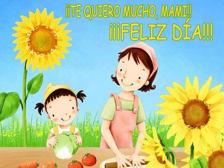 dia de la madre tarjeta madre hija